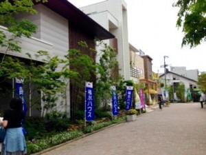 花博住宅展示場 (2)