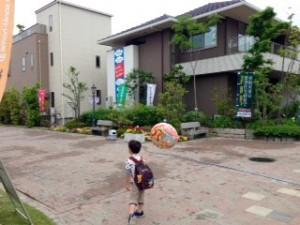 花博住宅展示場 (4)