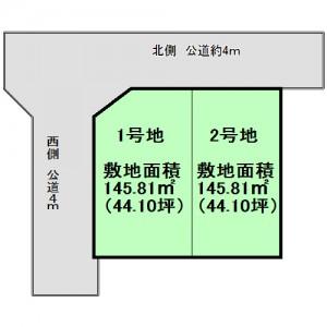 豊中上野阪2区画