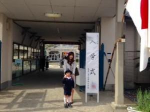 入学式 3