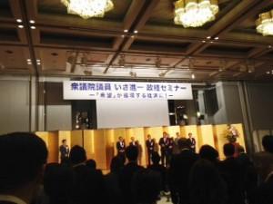 政経セミナー (2)